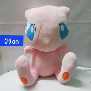 [Nhập TOYFS9 giảm thêm 15%] Gấu bông màu hồng, hợp với bé gái – không biết tên mà đẹp ghê luôn nè :)))