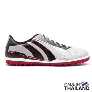 Giày Đá Banh Pan Thái Lan Đế Đinh Bravo TF thumbnail