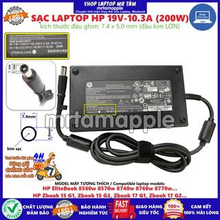 (ADAPTER) SẠC LAPTOP HP 19.5V-10.3A (200W) Slim (Kim Lớn) kích thước đầu ghim 7.4 x 5.0 mm thumbnail