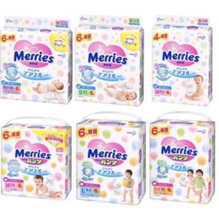 Bỉm MERRIES nội địa nhật thêm miếng NB96 S88 M68 dán M64 quần L58 dán L50 quần XL42 XXL28