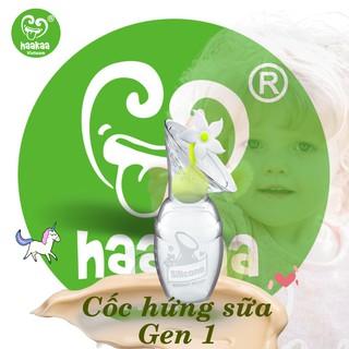 Cốc hứng/hút sữa siêu tiện lợi HaaKaa Gen 1 ❤️ Chính hãng ❤️ tặng kèm nút hoa chặn ❤️ 100ml
