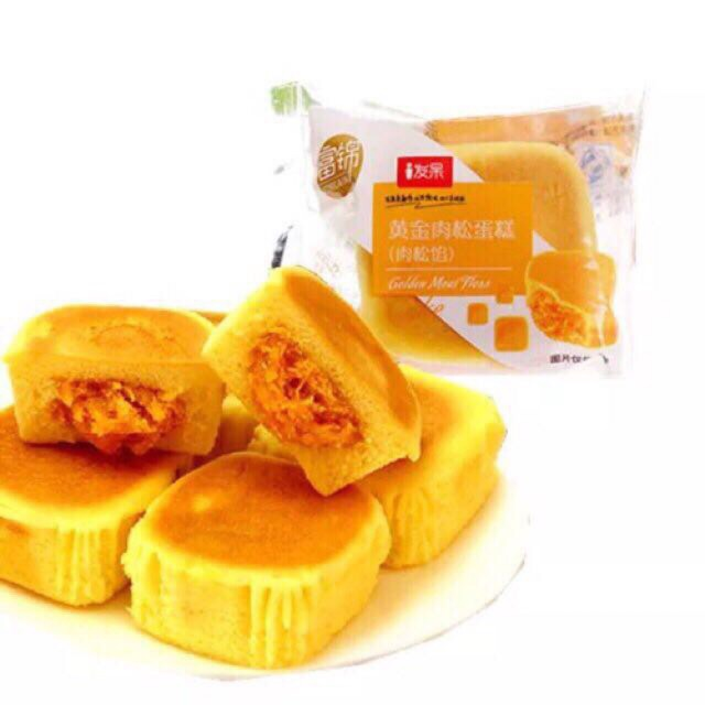 2,5kg  bánh ruốc trứng muối vàng ( 67-68c )
