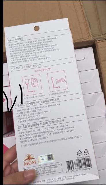 Quạt sạc cầm tay xuất Hàn