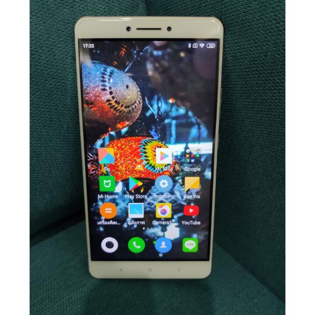 Xiaomi Mi Max 1 สีทองความจุ 32 กิกะไบต์