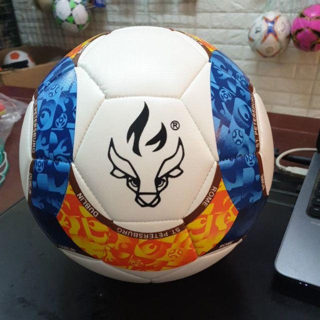 Quả bóng đá Hỏa Trâu 2020