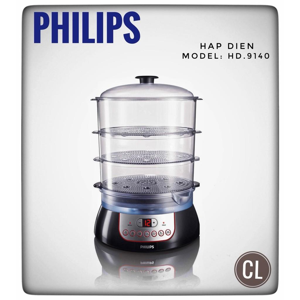 Hàng nhập khẩu - Nồi hấp Philips HD9140
