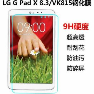 Miếng dán cường lực cho tablet LG GPad X 8.3 VK 815