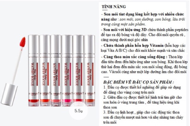 Son Tint Skinfood Watery Rouge
