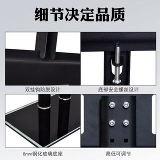 Samsung LCD TV Universal 32-43-49-50-55-65-75 inch bệ để bàn tăng khung phụ