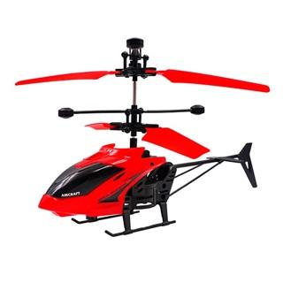 Chống rơi cảm ứng từ xa máy bay trực thăng cảm ứng trẻ em đồ chơi có thể sạc lại máy bay trong nhà máy bay trực thăng
