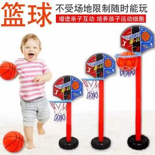 [Giá cực sốc] – Đồ chơi Bóng rổ cho bé