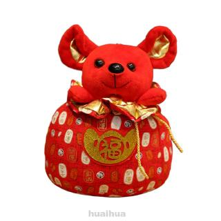 Home Office Stuffed Kawaii Decoration Chinese New Year Hanging Type Lucky Plush Mouse Toy