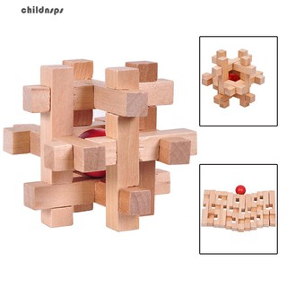 Wooden Kong Ming Luban Lock Ball in Cage Puzzle Educational Toys Brain Teaser