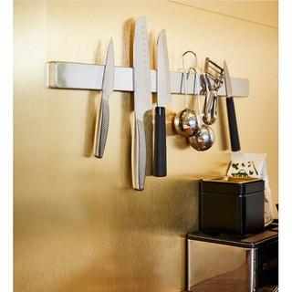 Thanh dính dao nam châm KUNGSFORS IKEA