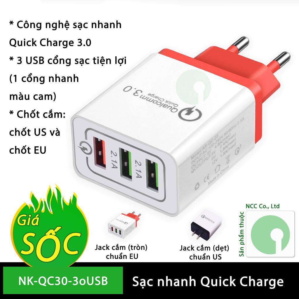 Đầu cốc sạc nhanh Quick Charge 3.0 với 3 cổng USB sạc cho các thiết bị thông minh như điện thoại - NK-QC30-3oUSB