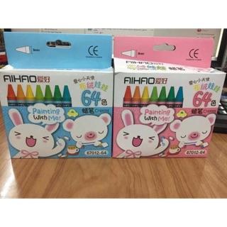 Hộp bút màu sáp 64 món cho bé thỏa sức sáng tạo