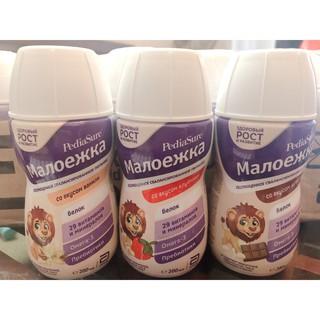 Sữa Pediasure Nga 200ml