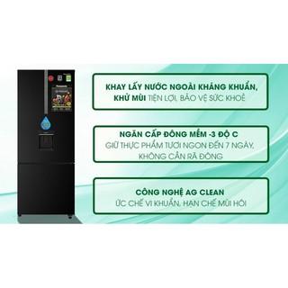 Tủ lạnh Panasonic inverter 410 lít NR-BX460WKVN.MODEL2020