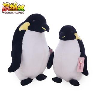 Penguin doll plush toy animal doll doll birthday gift large boyfriend girl