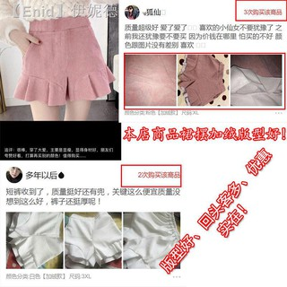 Quần Short Vải Nhung Mỏng Ống Rộng Lưng Cao Thời Trang 2020 Cho Nữ
