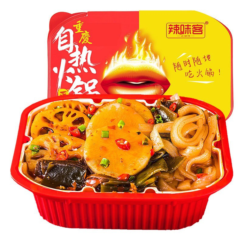 [CÓ SẴN] Lẩu tự sôi Trùng Khánh - Ngon chua cay
