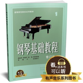 Mô Hình Đàn Piano Tỉ Lệ 1:2 Cao Cấp