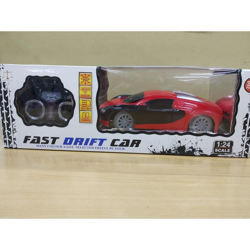 Xe ô tô điều khiển từ xa Lamborghini (CÓ ĐÈN) – MonShop