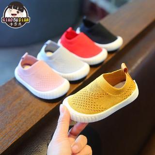 Giày Dệt Kim Xinh Xắn Dành Cho Bé 0-1 Tuổi