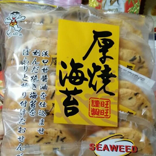 Combo 3 gói bánh gạo rong biển Đài Loan - 3105704 , 856954437 , 322_856954437 , 111000 , Combo-3-goi-banh-gao-rong-bien-Dai-Loan-322_856954437 , shopee.vn , Combo 3 gói bánh gạo rong biển Đài Loan