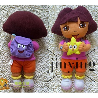 ❤S Wind Kids Girls Dora The Explorer Plush Doll Soft Cuddly Stuffed Plush Toy Do