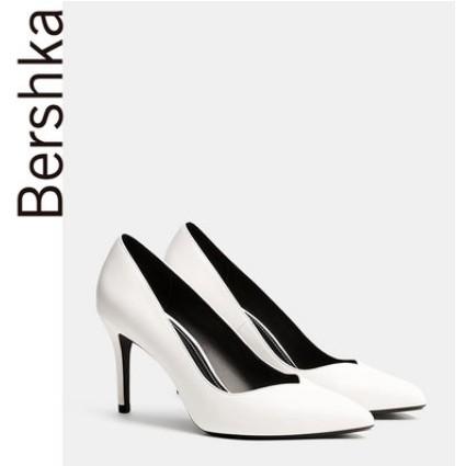 combo 2 đôi giầy cao gót bsk dành cho nữ - 3048213 , 1312858736 , 322_1312858736 , 1040000 , combo-2-doi-giay-cao-got-bsk-danh-cho-nu-322_1312858736 , shopee.vn , combo 2 đôi giầy cao gót bsk dành cho nữ