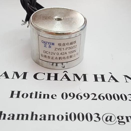 Nam châm điện 100N-10kg - 15450475 , 2128703326 , 322_2128703326 , 190000 , Nam-cham-dien-100N-10kg-322_2128703326 , shopee.vn , Nam châm điện 100N-10kg