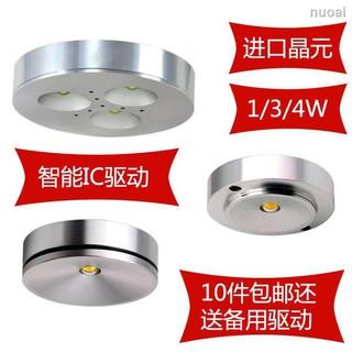 Đèn Led Mini Trang Trí Tủ / Nhà Bếp