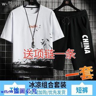 Bộ Đồ Vest Vải Lụa Lạnh Mỏng Thiết Kế Cá Tính Cho Nam