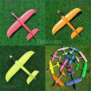 Plusflower Flying Mini Foam Throwing Glider Inertia Airplane Kids Hand Launch Gift