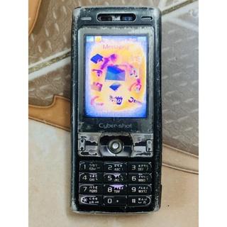 Xác sống Điện thoại Sony Ericsson K800i st thumbnail