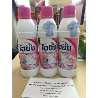 Nước Tẩy Quần Áo Trắng Hygiene 600ml – Thái Lan