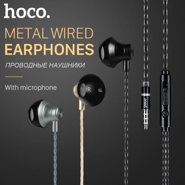 [BH 6T] Tai nghe Hoco M18 chính hãng âm bass mạnh mẽ