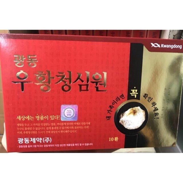 Thuốc chông đột quỵ An cung hoàng hàn của Hàn Quốc - 2969322 , 101959267 , 322_101959267 , 1600000 , Thuoc-chong-dot-quy-An-cung-hoang-han-cua-Han-Quoc-322_101959267 , shopee.vn , Thuốc chông đột quỵ An cung hoàng hàn của Hàn Quốc