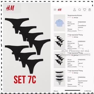 QUẦN CHIP H&M SET 7C BILL NGA thumbnail