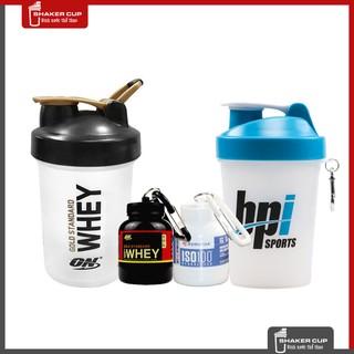Combo 2 sản phẩm bình lắc shake bottle 500ml và hộp đựng whey ishake protein funnel