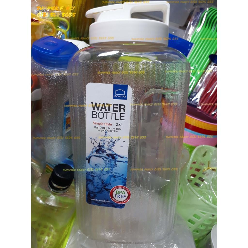 Bình nước Lock lock 2.6L Chai nước thể thao gia đình - 87oz Water bottle - 3137419 , 995718352 , 322_995718352 , 75900 , Binh-nuoc-Lock-lock-2.6L-Chai-nuoc-the-thao-gia-dinh-87oz-Water-bottle-322_995718352 , shopee.vn , Bình nước Lock lock 2.6L Chai nước thể thao gia đình - 87oz Water bottle