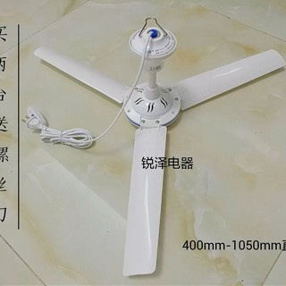 【Quạt điện】Siyu gió mạnh câm nhựa lớn quạt trần nhỏ ký túc xá sinh viên gia đình quạt điện giường gi