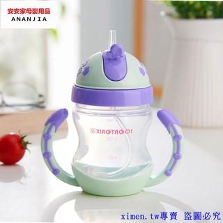 Children's straw cup leak-proof belt scale gravity ball baby kettle bottle learn