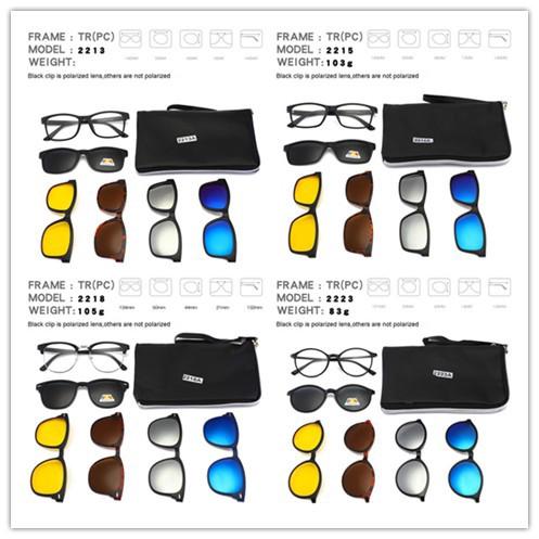 Bộ kính mát chống nắng 5 trong 1 gọng nam châm kiểu dáng độc đáo