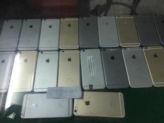 Điện thoại iPhone 6 plus Quốc tế 64g mất vân tay vàng 99%