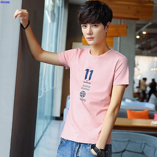 Men's Compassionate Cotton Thin Casual Men's Tops Teen T-Shirt