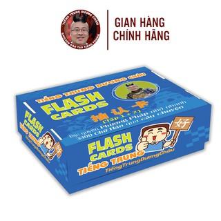 Flashcard - Flashcard Tiếng Trung - Thẻ Học Từ Vựng Tiếng Trung - Phạm Dương Châu (Phiên bản có hình ảnh) thumbnail