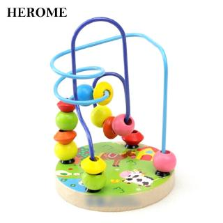 Around Beads Maze Colorful Mini Intellect Children Educational Game Toys Durable