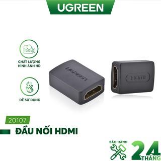 Đầu nối HDMI cái sang HDMI cái UGREEN 20107 (màu đen) - Hàng chính hãng thumbnail